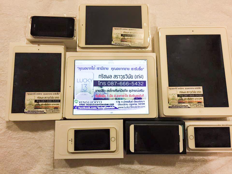 รับซื้อมือถือ ipad iphone ไม่ิั้น ทุกวัน_edited