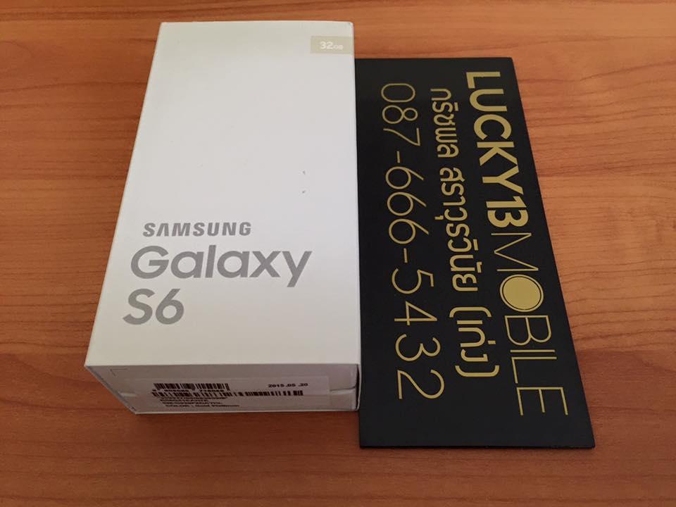 galaxy s6_1