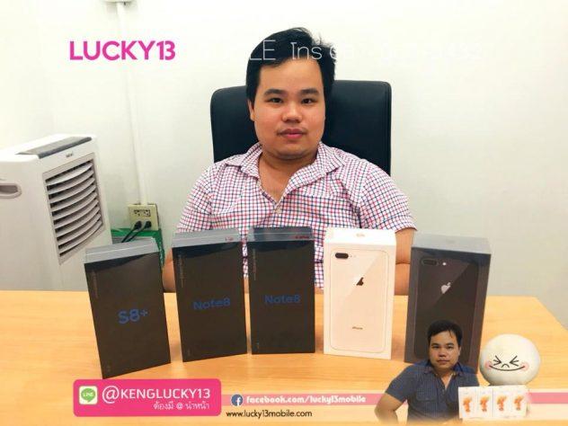 รับซื้อมือถือ iphone 8 ลาดพร้าว