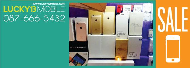รายการ มือถือ iphone ipad ราคาพิเศษ samsung ราคาถูก ลดราคา
