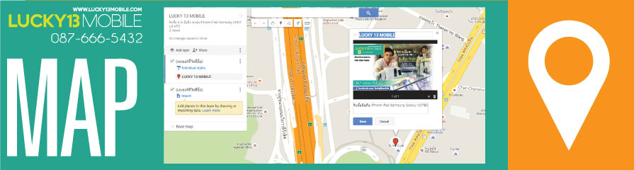 lucky13 Mobile map contact us แผนที่ร้าน