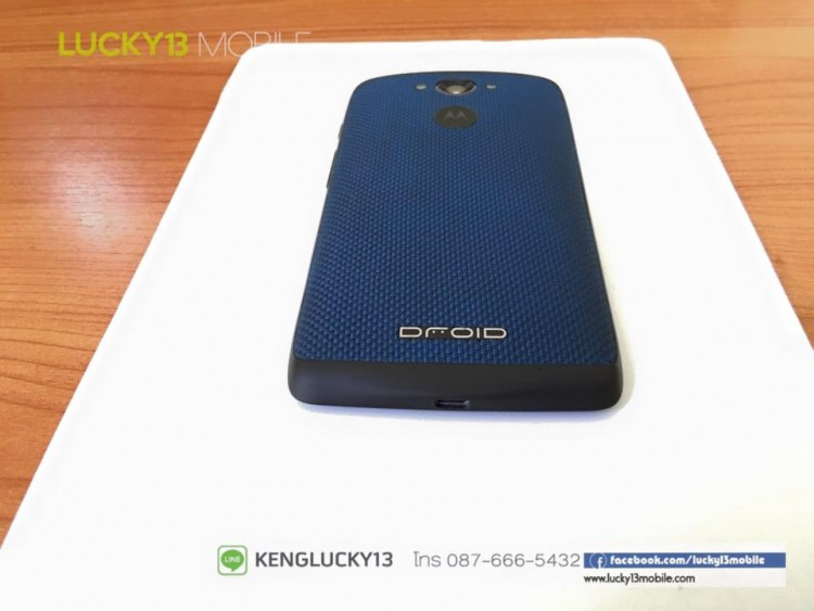 ขาย Motorola Droid Turbo blue