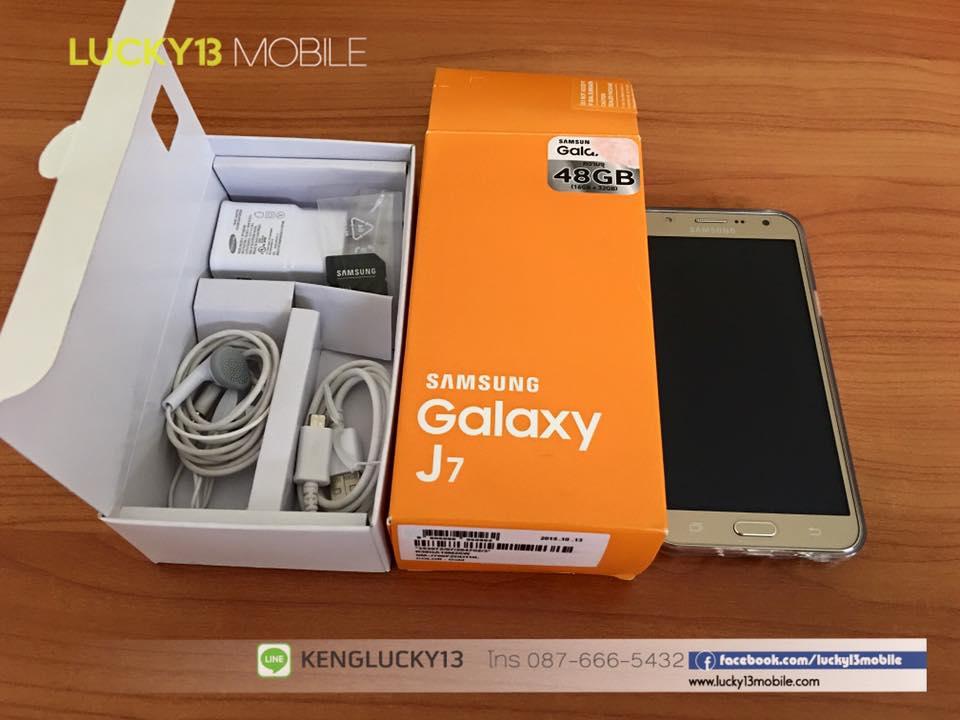 รับซื้อ samsung galaxy J7 ราคาสูง