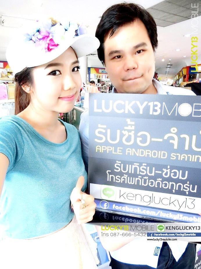 image lucky รับซื้อ iphone
