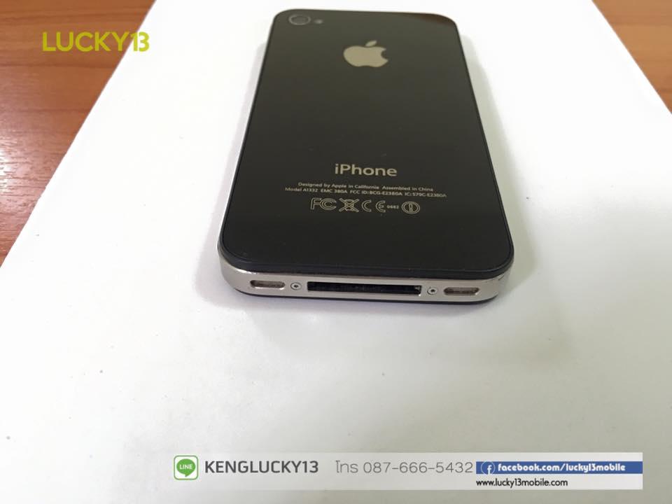 iphone 4 ถูกมาก หายากแล้ว