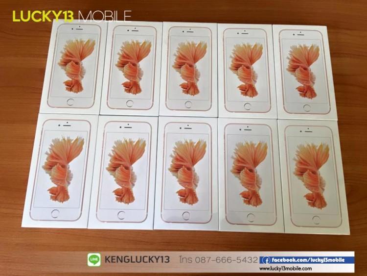 รับซื้อ iphone6splus ขาย ราคาสูง