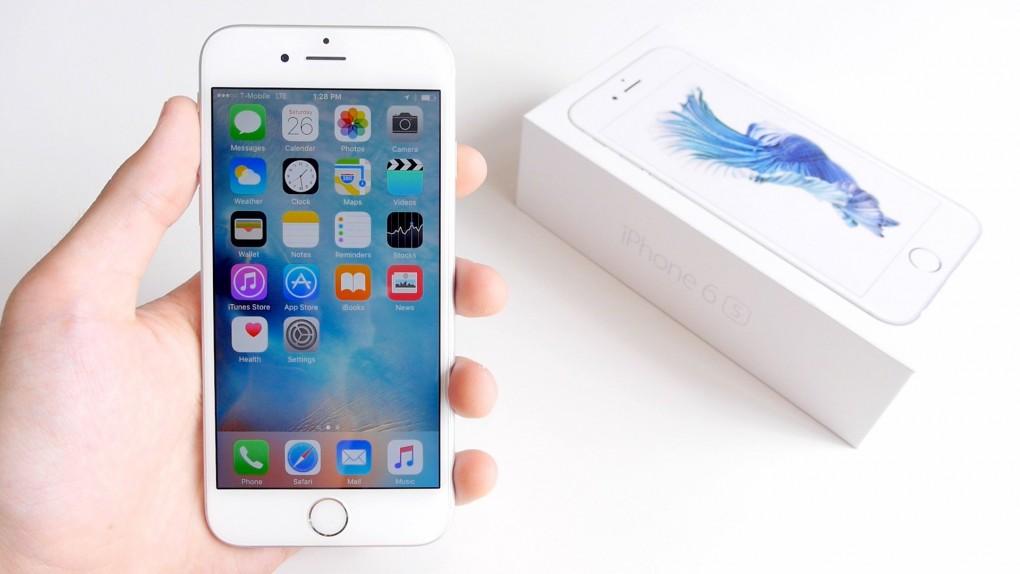 รับซื้อ iphone 6s plus