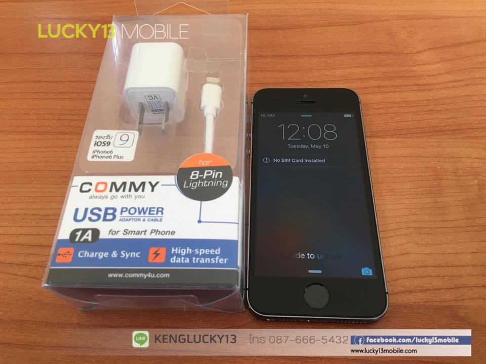 iphone 5s มือสอง ราคาถูก