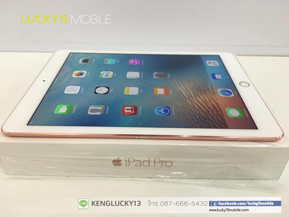 ขาย iPad Pro