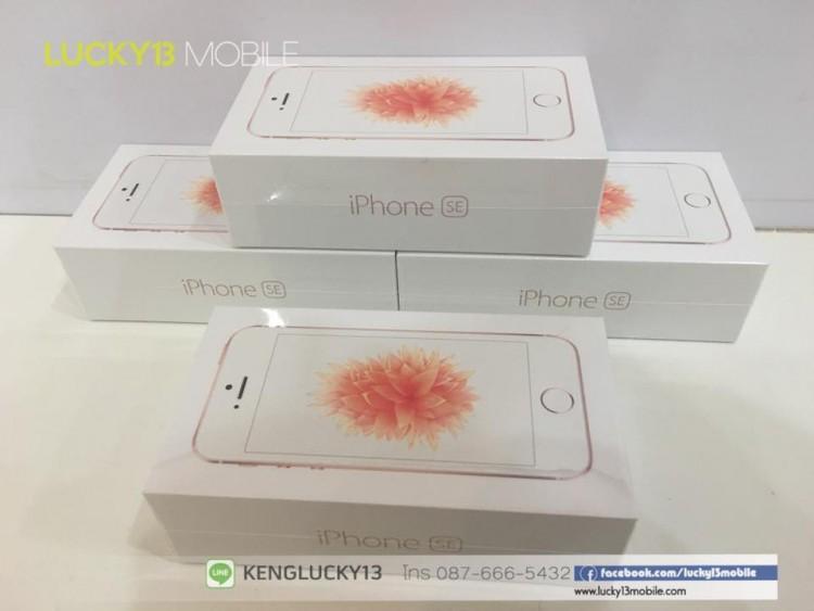 ขาย iphone se รับซื้อ