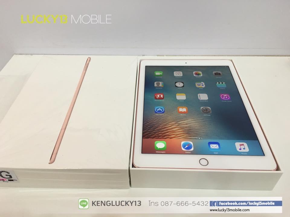รับซื้อ iPad Pro