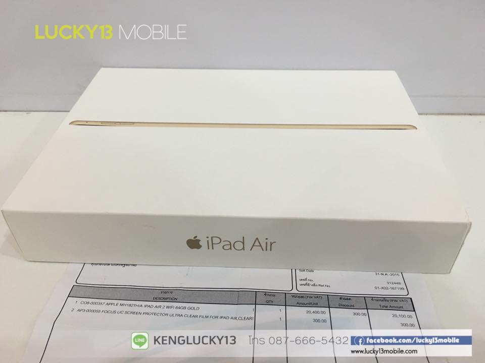 รับซื้อ iPad air
