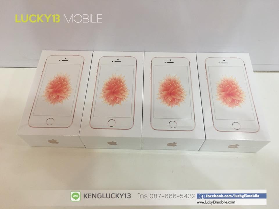 iphone se รับซื้อ