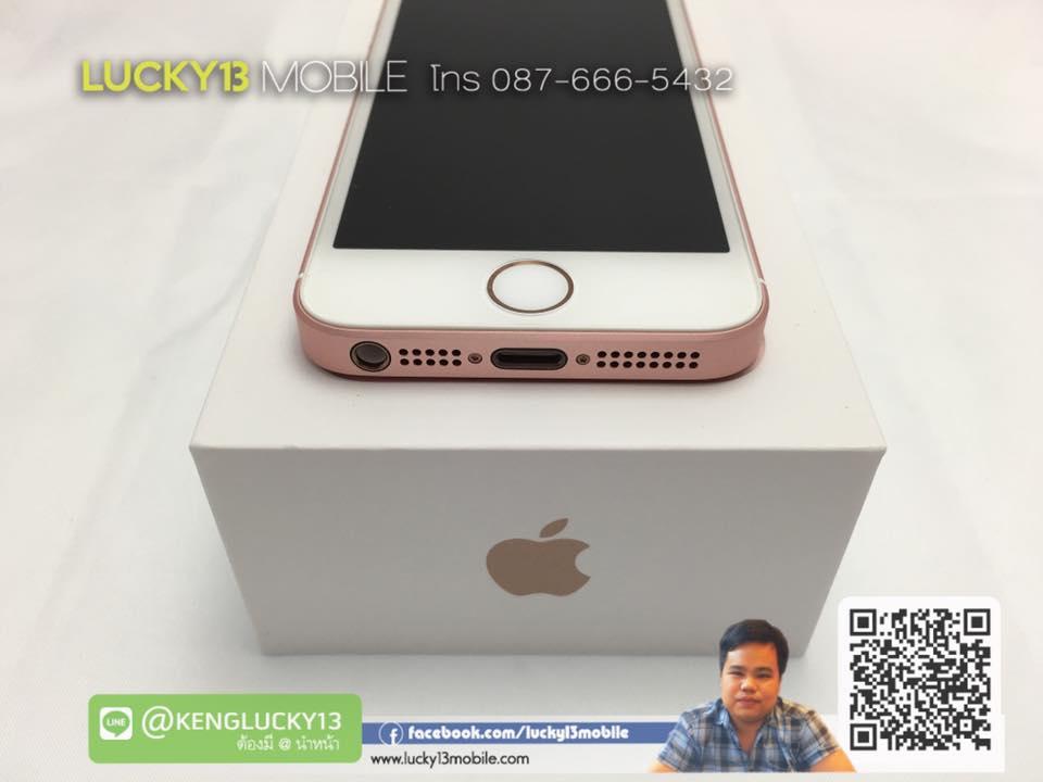 รับซื้อ iPhone SE มือสอง ROSE GOLD