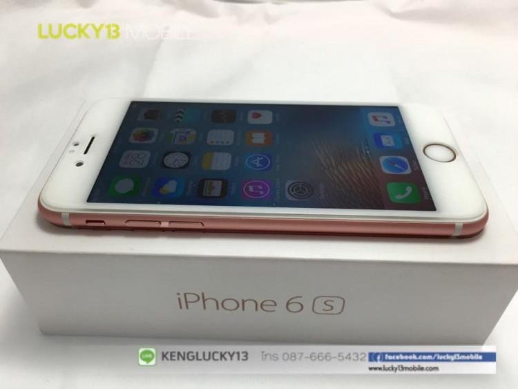 รับซื้อ iphone 6s มือสอง