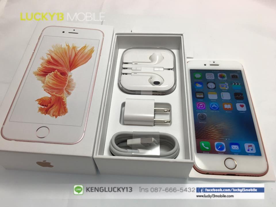 รับซื้อ iphone 6s สีชมพู มือสอง