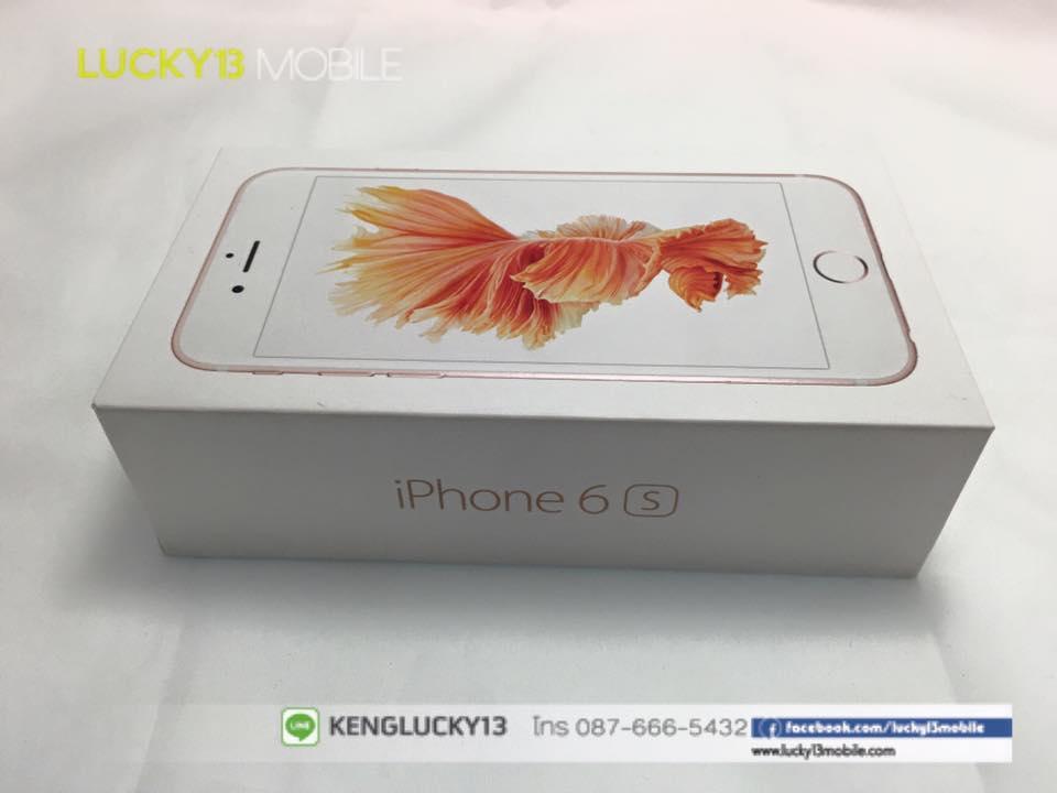 รับซื้อ iphone 6s สีชมพู