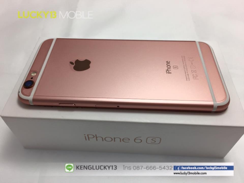 รับซื้อ iphone 6s เครื่องใหม่