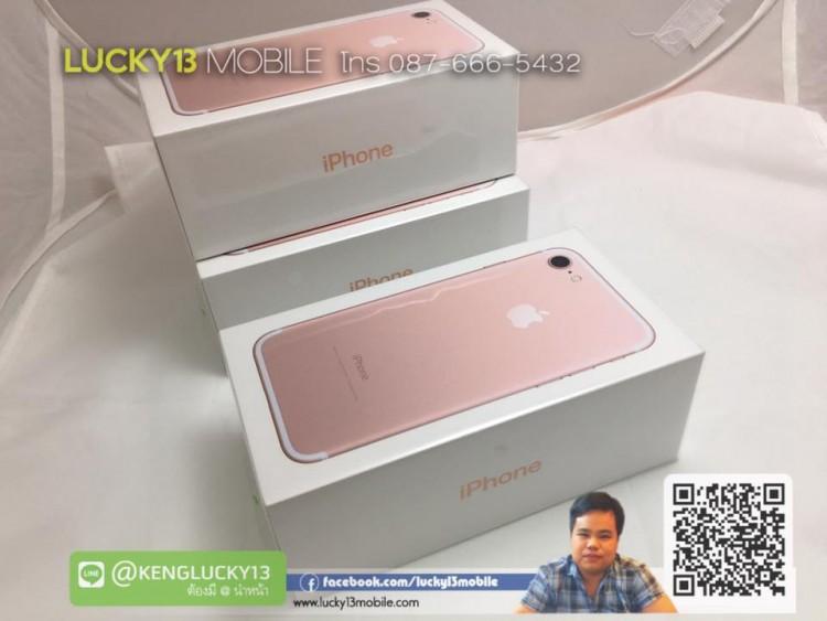 iphone 7 ขาย ใหม่ ราคาสูง จำนำ
