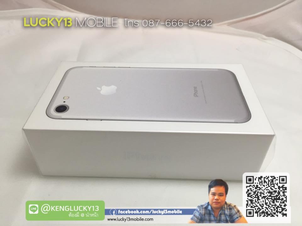 iphone 7 ราคาถูก ศูนย์ไทย สีขาว