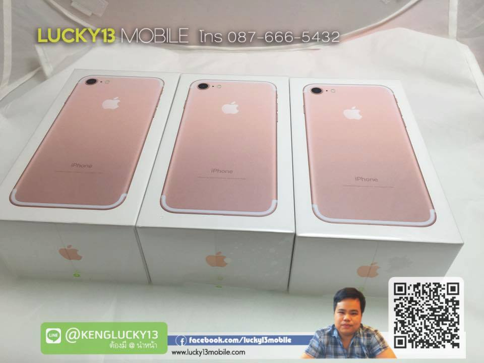 iphone 7 ราคาถูก ศูนย์ไทย