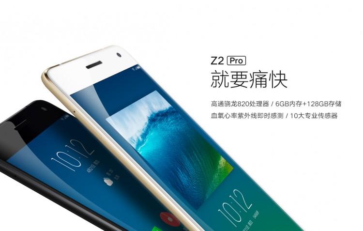 รับซื้อ Zuk z2pro เครื่องใหม่ มือสอง