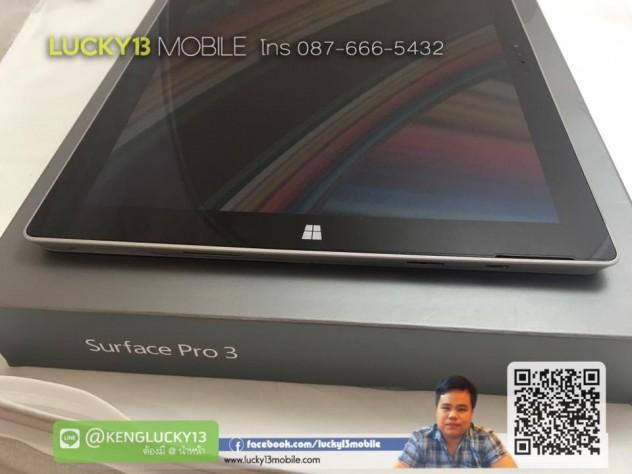 ซื้อ Surface Pro 3 มือสอง
