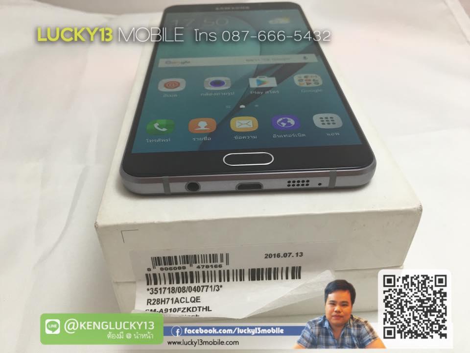 รับซื้อ ขาย Galaxy A9 Pro มือสอง ลดราคา