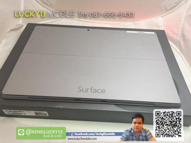 รับซื้อ เคสSurface Pro 3 มือสอง
