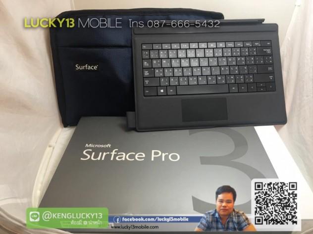 รับซื้อ Keyboard Surface Pro 3 มือสอง