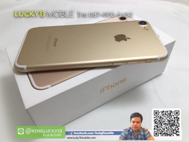 iphone 7 สีทอง unlock
