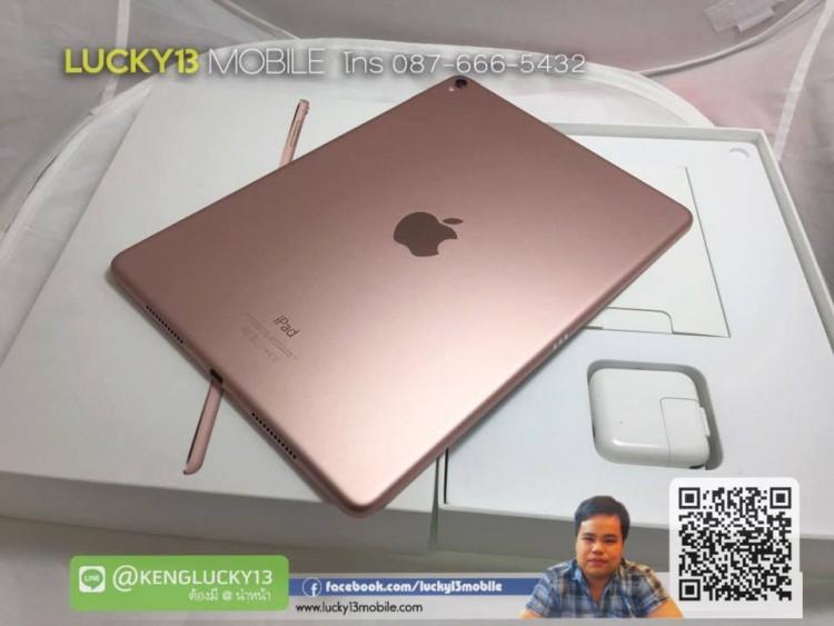 รับซื้อ iPad pro สีชมพู