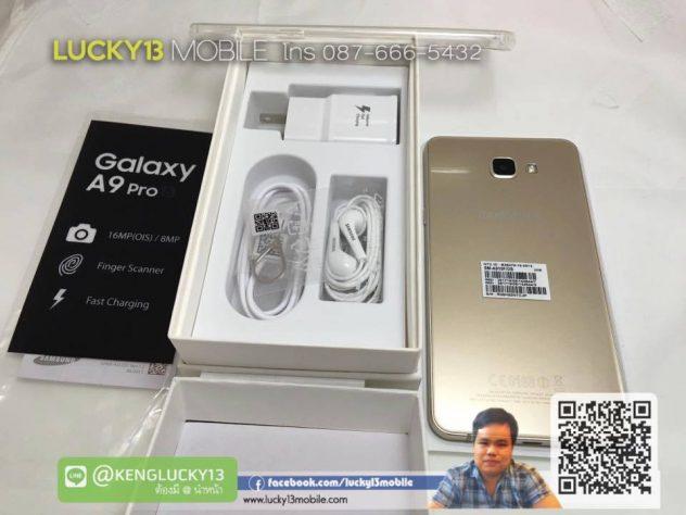 รับซื้อ samsung galaxy A9 Pro สีทอง