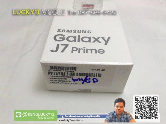 รับซื้อ samsung-galaxy-j7-prime 2016 ใหม่