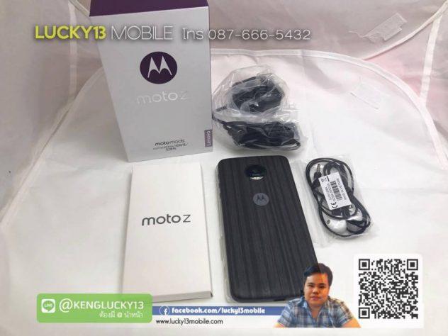 รับซื้อ-Moto-z-เครื่องศูนย์