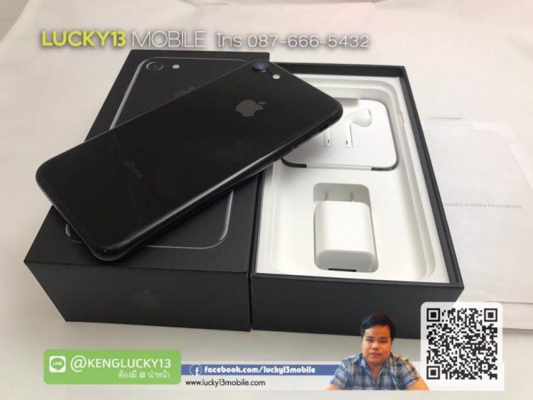 ซื้อ iphone 7s