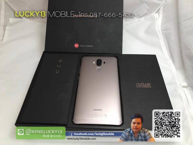 รับซื้อ Huawei Mate 9 มือสอง
