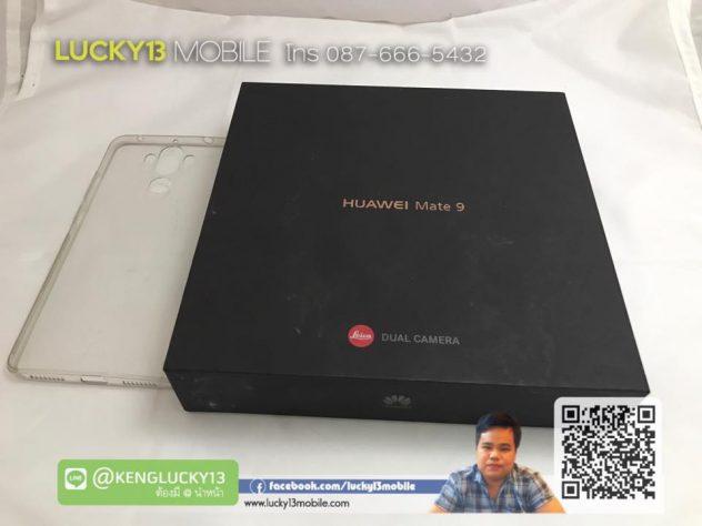 ขาย Huawei Mate 9 รับซื้อ
