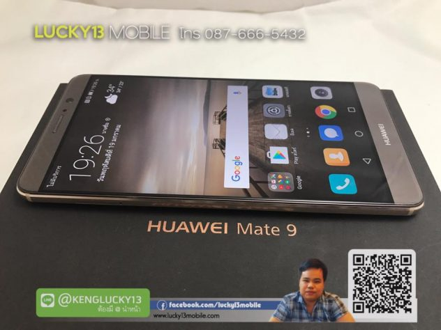 ขาย Huawei Mate 9 ลดราคา