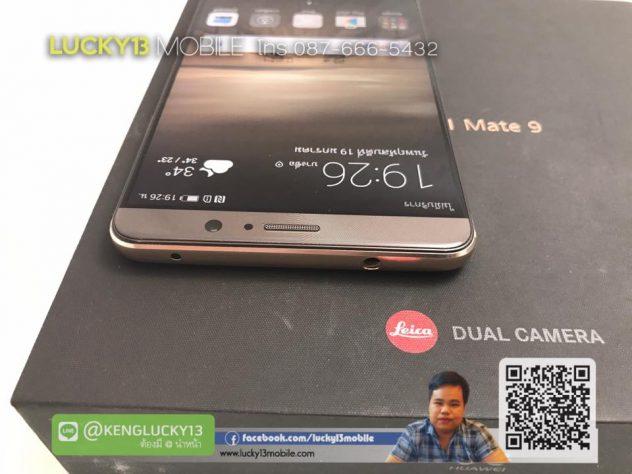 ซื้อ Huawei Mate 9 รับซื้อ