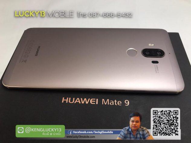 ซื้อ Huawei Mate 9 เก่ง 0876665432