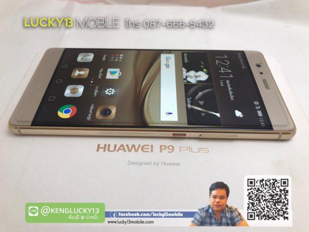 รับซื้อ Huawei P9 Plus รับซื้อมือถือ ลาดพร้าว เก่ง 0876665432