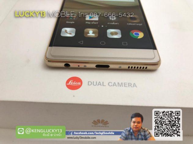 รับซื้อ Huawei P9 Plus เก่ง 0876665432