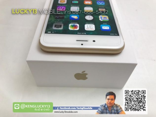รับซื้อ iphone 7s ขาย