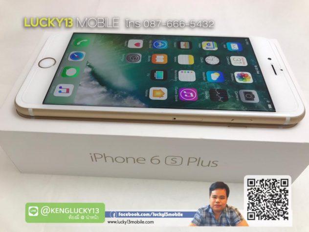 รับซื้อ iphone 7s ราคา