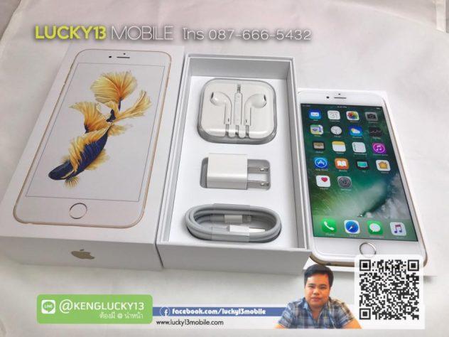 รับซื้อ iphone 7s