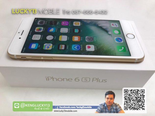 รับซื้อ iphone 7s plus