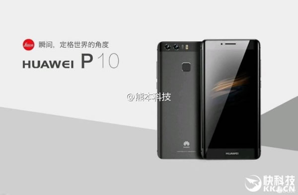 รับซื้อ huawei P10 plus lucky 13 mobile