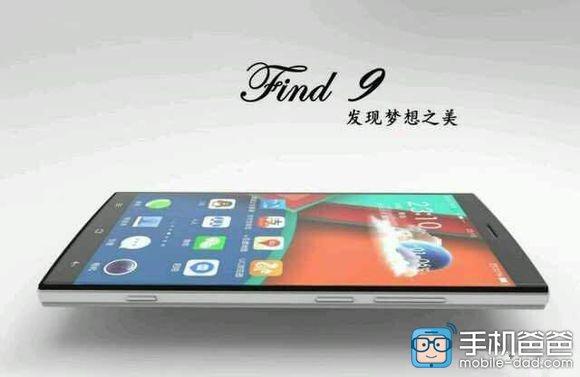 รับซื้อOppo Find 9