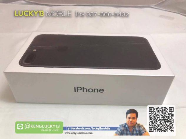 รับซื้อ IPHONE7PLUS 256GB สีดำด้าน ตัวท็อปสุด